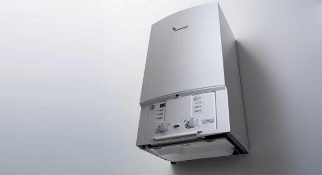 What are the differences between condensing and non-condensing boilers?